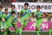 昇格組同士の開幕戦、注目の試合は湘南に軍配!途中出場の石川俊輝が決勝弾