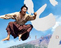 2020年のNHK大河ドラマで主役にして欲しい歴史上の人物TOP3 1位は立花宗茂…って誰!?