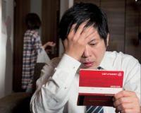 妻に内緒で借金140万円、児童手当を返済にあてる…普通の会社員が苦しむ隠れ借金ライフ