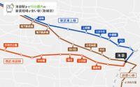 東武東上線、西武池袋線、副都心線を徹底比較! 池袋駅まで15分圏内の家賃相場が安い駅って?