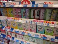 台湾ばらまき土産にオススメ!ドラッグストアで買うプチプラシートマスク