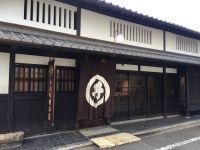 【京都のお土産】甘いモノが苦手な人におすすめ。老舗味噌店の絶品即席味噌汁「一わんみそ汁」