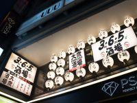 """【渋谷】鉄鍋餃子にぼっかけ焼きそばで呑む""""ちょうどいい""""居酒屋オープン。「3・6・5酒場」"""