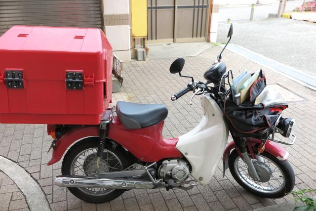 パワハラ 局 尼崎 郵便 北