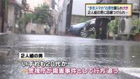 """""""歩きスマホ""""の男性蹴られけが 東京・台東区"""