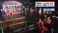 関東各地でゲリラ豪雨、落雷でけが人も