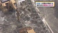 岐阜・中央道土砂崩れ、復旧作業続く