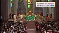 バルセロナテロ、サグラダ・ファミリア教会で追悼集会