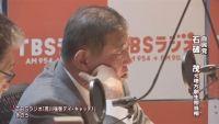 自民・石破氏、トリプル補選「しくじるとえらいこと起こる」