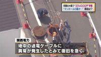 大阪で一時3万4000戸停電、完全復旧せず