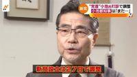 "細野氏・若狭氏の新党、小池都知事に""党首""打診で調整"