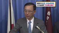 自民・谷垣前幹事長、総選挙立候補を断念
