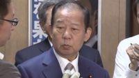 希望の党めぐり二階幹事長、総選挙への影響「大いにある」