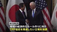日米経済対話、日本は小さい成果重ねる戦略