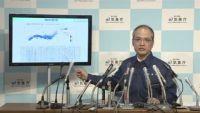 台風21号 関東接近・上陸おそれ、気象庁会見