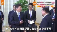 中国の特使 北朝鮮から帰国へ、金正恩党委員長との会談あった?