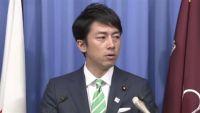 自民・小泉筆頭副幹事長、野党の質問提出時間を問題視