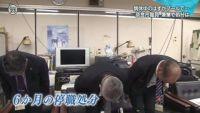 病休中のはずが「兼業」、奈良市職員を停職6か月