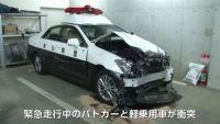 緊急走行中のパトカーと衝突、軽乗用車の男性重体