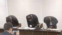 女子生徒にみだらな行為、神奈川の公立中学男性教諭が懲戒免職