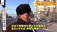 日馬富士 書類送検、モンゴルでの反応は?