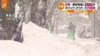 最強クラスの寒波が列島に、寒さへの十分な備えを