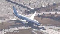 中部空港でボーイング787初号機が「引っ越し」
