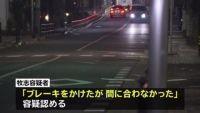東京・練馬区で80代夫婦が車にはねられ死亡