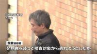 札幌・23歳女性殺害、逮捕の男 第一発見者装ったか