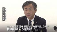 新潟のJR列車立往生、バス輸送支援をJRが断る
