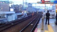 山陽新幹線がストップ、JR岡山駅で人が線路に