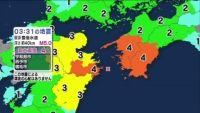 愛媛県・高知県・大分県で震度4、津波の心配なし