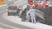 春分の日に季節外れの雪、スリップ事故も