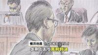 川崎市・老人ホーム3人転落死事件、元職員の男に死刑判決
