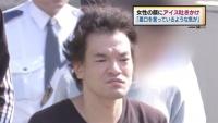 すれ違いざまに女性の顔にアイス吐きかけた疑い、男逮捕