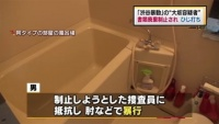"""「渋谷暴動」の""""大坂容疑者"""" 書類廃棄制止され ひじ打ち"""
