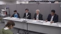 茨城県が税金通知書を誤送付、マイナンバーも記載