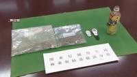 自宅で大麻を栽培していた疑い、35歳男を逮捕・起訴