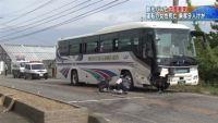 観光バスと軽乗用車が衝突、1人死亡 9人けが