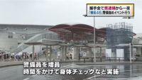 「欅坂46」イベント 警備強め実施、握手会で男逮捕から一夜