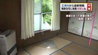 長野南部で震度5強、王滝村では複数住宅に被害 けが人も