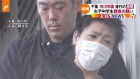 女子中学生にわいせつ行為の疑い、千葉・市川市議の男を逮捕