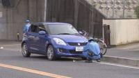 乗用車にはねられ自転車の男性死亡、過失運転致死容疑で男逮捕