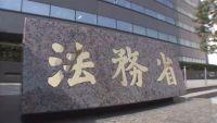 公安調査庁「日本もテロに最大限の注意必要」