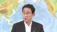 核・ミサイル開発阻止に向け北朝鮮めぐる貨物規制強化へ