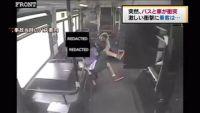 米でバスと車衝突し6人けが、車内カメラが激しい衝撃捉える