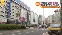 東京都議選、知事の地盤で思わぬ異変