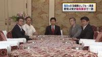 野党4党、稲田防衛相の罷免要求で一致