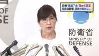 """稲田防衛相、辞任の意向なし 日報""""隠蔽了承""""改めて否定"""