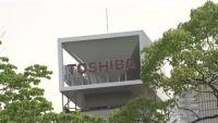 東芝、スイスの子会社を上場 全株式売却へ